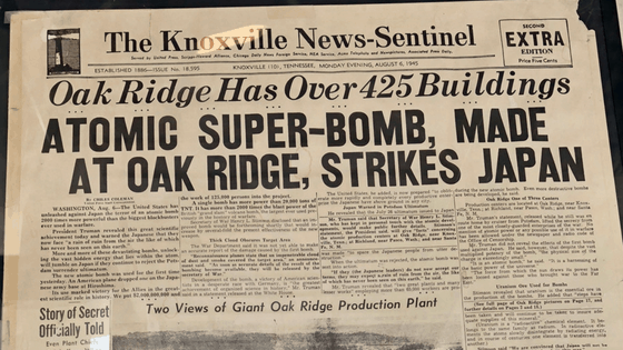 Did you know that the uranium for the atomic bomb dropped on Hiroshima was enriched in Tennessee? We learned about it on a recent trip to Oak Ridge National Laboratory.